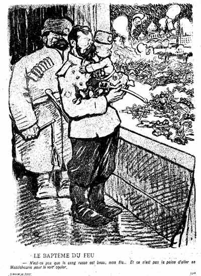 Nicolas II ,son fils dans les bras ,contemple un massacre
